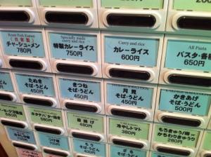 tokyo 096